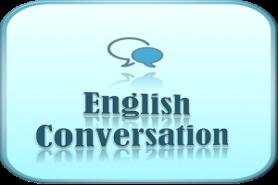 اعلان دورة محادثة