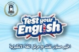 ( Test your English language (placement test