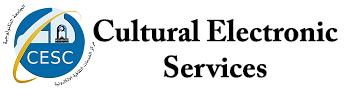 مركز اللغه الانكليزية